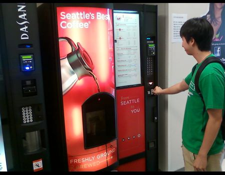 вендинговый торговый автомат