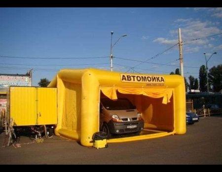 naduvnaya-avtomojka