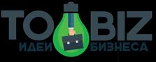 Новые бизнес идеи и тренды | To-Biz.ru